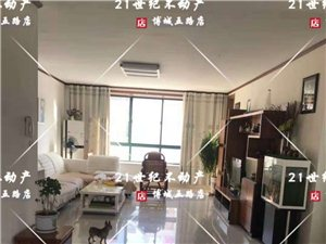 开元新城3室2厅2卫155万元