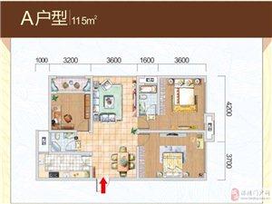 精品公寓3室2厅2卫
