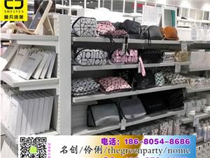 广州韩尚优品货架伶俐货架nome货架十元精品店经营