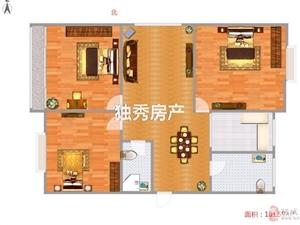 桐乐家园精装修3室2厅2卫57万元