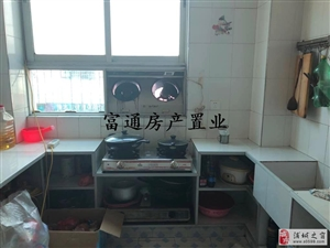 松鹤小区2室1厅1卫1厨2阳台62万元