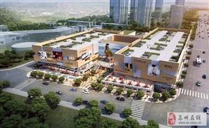 项山商业广场商铺有些优点、前景?