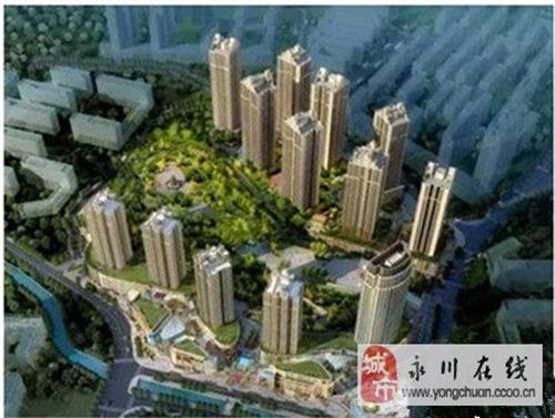 桂山・学府铭城