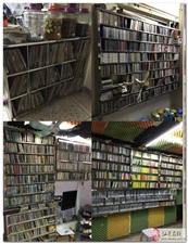 出售各式港台正版二手唱片.