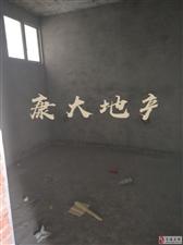 怡心家园105平江景大三房仅售30万元