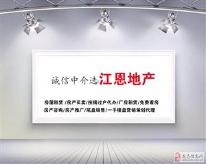 龙翔国际带两层店面别墅320平米235万元