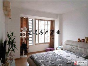 名桂首府sohu3室2厅2卫132.8万元