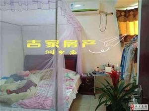 @精装小户型,龙腾锦程2室2厅1卫39.8万元
