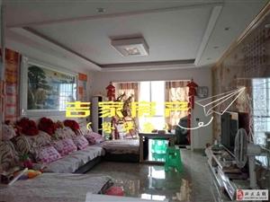 @龙腾仅此一套豪装4室,4室2厅2卫86.8万