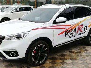 奔騰R9試駕車。電話13809375051(微信)