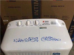 申花牌半自动洗衣机(款式另咨询)7.5公斤8公斤