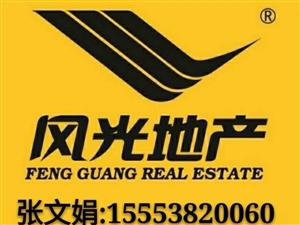 西苑小区5楼118平3室2厅1卫85万元