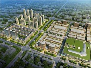 新景商业广场57万元