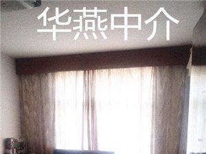 华燕中介王彭小区4楼80平46万中装满五唯一有钥匙
