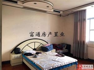 松鹤小区3室2厅1卫68.8万元
