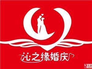 南康婚慶公司 南康婚慶策劃 攝像 主持人 培訓