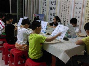 学院书法馆常年招收毛笔、硬笔书法学生培训