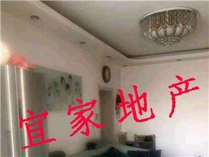 鑫源2室1厅1卫19万元