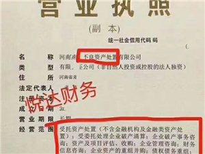 鄭州航空港區能辦工程擔保公司需要準備資料有哪些