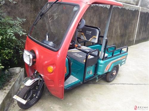 电动三轮车金沙国际网上娱乐2680元。