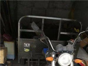 出售汽油三轮摩托车