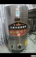 新买的煮面桶