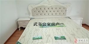 永辉豪布斯卡3室2厅2卫2500元/月