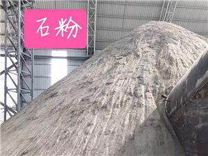 唐山砂石料廠家-大量批發碎石-石粉價格