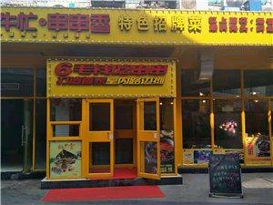4毛钱吃串串,周一至周四上午11:30-16:00串串6.6