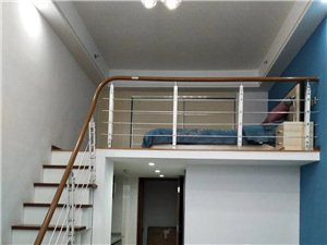 四季花城1室1厅1卫两层loft公寓出租