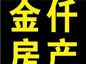 中泉首府简装+高层观景房