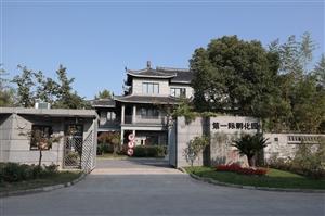 第一际孵化园独栋别墅-唐镇办公室-