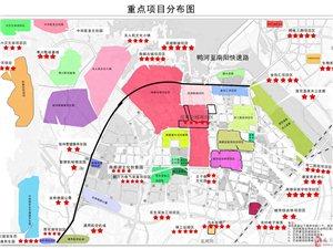南陽市鴨河工區核心區域450畝漢苑公園片區開發項目