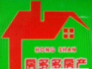 房多多房产推荐,优质房源