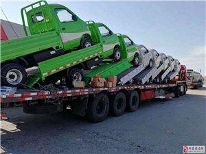 新能源汽車招商加盟電動汽車全國招商