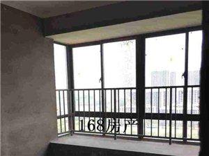 中泉首府3室2厅1卫86万元
