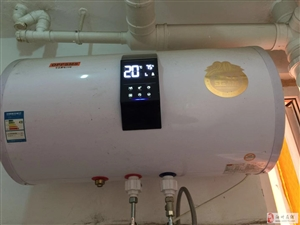 搬家,处理80升欧派电热水器一台,,400元