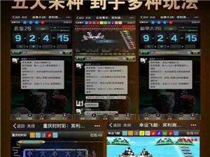 免费测试北京赛车机器人盘口软件有限公司PK10公众