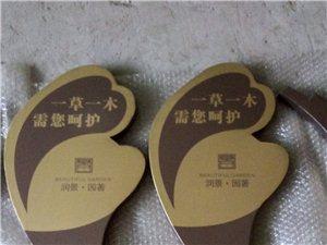 丝网印刷标识标牌包装印刷