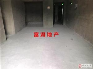 <优质房>大龙城大四室,146平,电梯小区才3000一个方