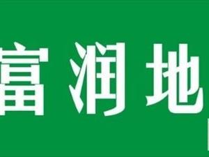 <学区房>香山丽景黄金2楼,大三室,可按揭,多套可选!