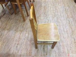 九成新椅子超低价处理