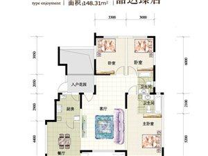 品质小区泰达港湾洋房148平大三室通厅落地窗看房方便