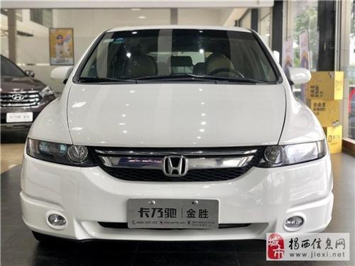 广汽本田奥德赛2.4L舒适版