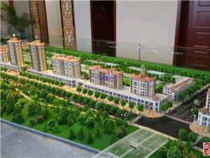 濂江公园旁阳光水岸电梯准现房3室2厅2卫76万元
