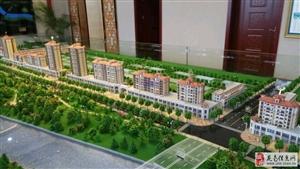 濂江公园旁阳光水岸电梯准现房3室2厅2卫74万元
