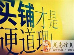 龙翔国际1-2层店面108平米150万元