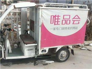 出售9成新送货运的电动车