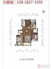 上海崇明岛【大爱城【售楼处最新价格【项目优惠详情