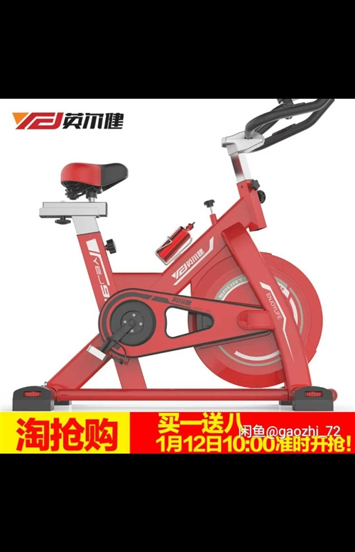 出售全新健身单车(红色)